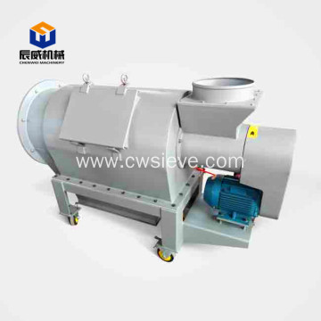 factory price centrifugal sifter for pellet