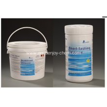 Good Quality for China Swimming Pool Disinfectant,Sodium Chlorite Powder,Professional Swimming Pool Disinfectant Supplier sodium dichloroisocyanurate CAS 2893-78-9 export to Ukraine Manufacturers