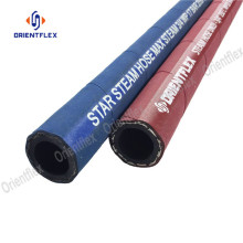 Discountable price for Red Steam Hose,Steam Hose Pipe,Rubber Steam Pipe Manufacturers and Suppliers in China EPDM Bulk High Temperature Steam Hose supply to Japan Importers
