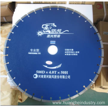 300-600 Concrete Cutting Diamond Blades