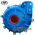Mud Sand Suction Slurry Pump