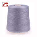Nm2/48 70% merino wool 30% cashmere yarn