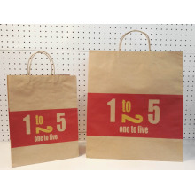 Brown Kraft Paper Bag-1to5