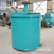 Chemical Industry Leaching Agitation Tank