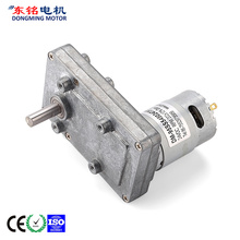 100 rpm 12v dc geared motor
