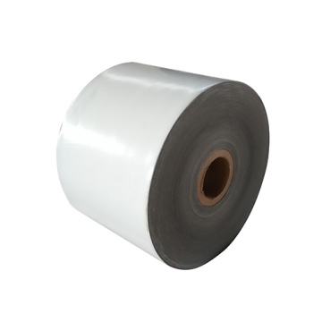 Polyethylene Outer Protection Tape For the Pipeline