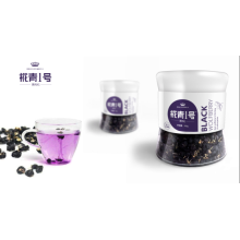 10 Years for China Dried Red Goji Berries,Lycium Barbarum Shrub,Purple Dry Berries Manufacturer Pre-packaged Black Goji Berry (Wolfberry) supply to South Korea Supplier