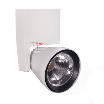 Cinema Used White 40W LED Track Light
