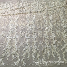 Feather Handmade Beaded Embroidery Fabric