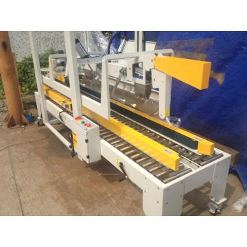 Side Drive Automatic Carton Sealing Tapping Machine