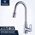 High Arc Single Hole Tap Faucets With Sprayer