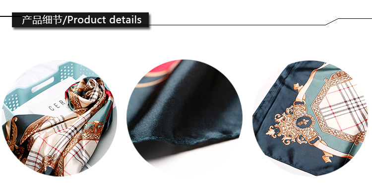 Silk scarves and scarves imitate printed silk scarves (1)