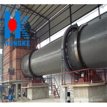 Activated Carbon Rotary Kiln  for Sale