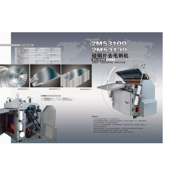 Silicon steel sheet deburring machine