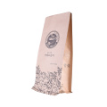 Bulk Compostable Custom Compostable Coffee Packaging Bags