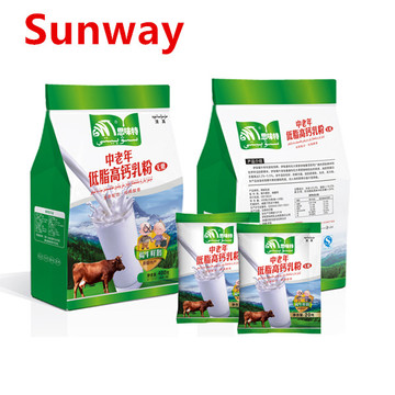 Milk Powder Packaging Bags