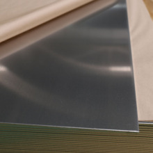 China Factory for 5052 Aluminum Sheet Mingtai 5000 series Aluminum Alloy Sheet 5A02 Price supply to Gabon Exporter