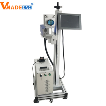 Flying Marking Portable Laser Marking Machine