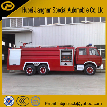 Dongfeng personnalisé Fire Apparatus