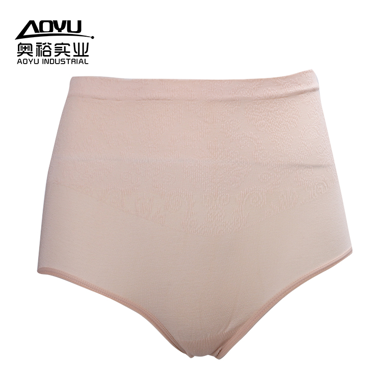 Women S Seamless Underwear Best Beautiful Panties