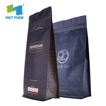 Professional High Quality for Zipper Coffee Biodegradable Packaging Bag Custom Logo Laminated Material Tiny Coffee Linen Pouches export to France Manufacturer