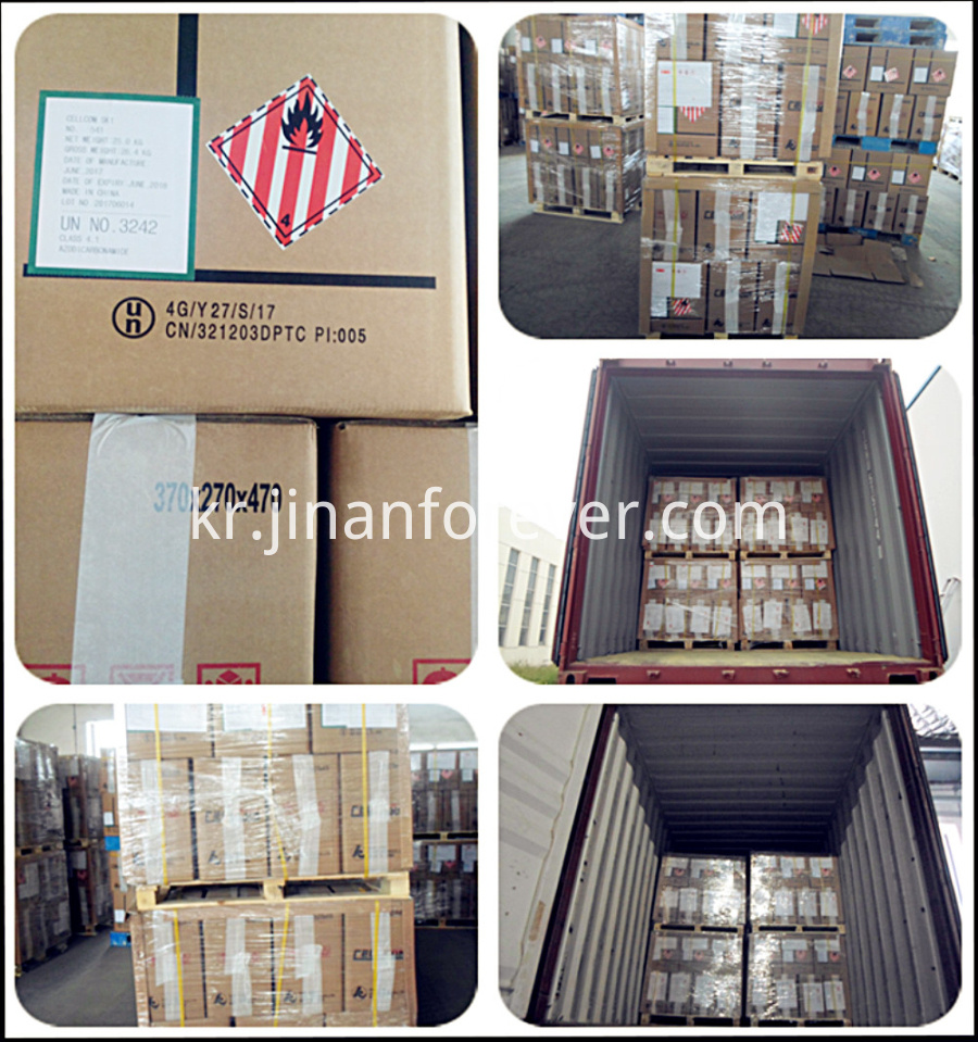 azodicarbonamide-blowing-agent-123-77-3-AC blowing agent-China supply