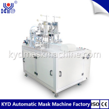 Factory Price for Boat Shape Mask Making Machine Fish Shaped Mask Automatic Earloop Welding Machine export to Poland Wholesale