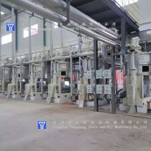 Wholesale Price for Palm Oil Pressing Plant Turnkey Project Vegetable Oil Pressing Plant Project supply to Germany Manufacturer