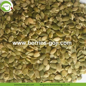 Supply Bulk Nutrition Natural Pumpkin Seed Kernels