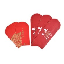 High Quality for for Eco-Friendly Custom Paper Bags Money That The Elders Wrapped In Red Paper export to France Supplier