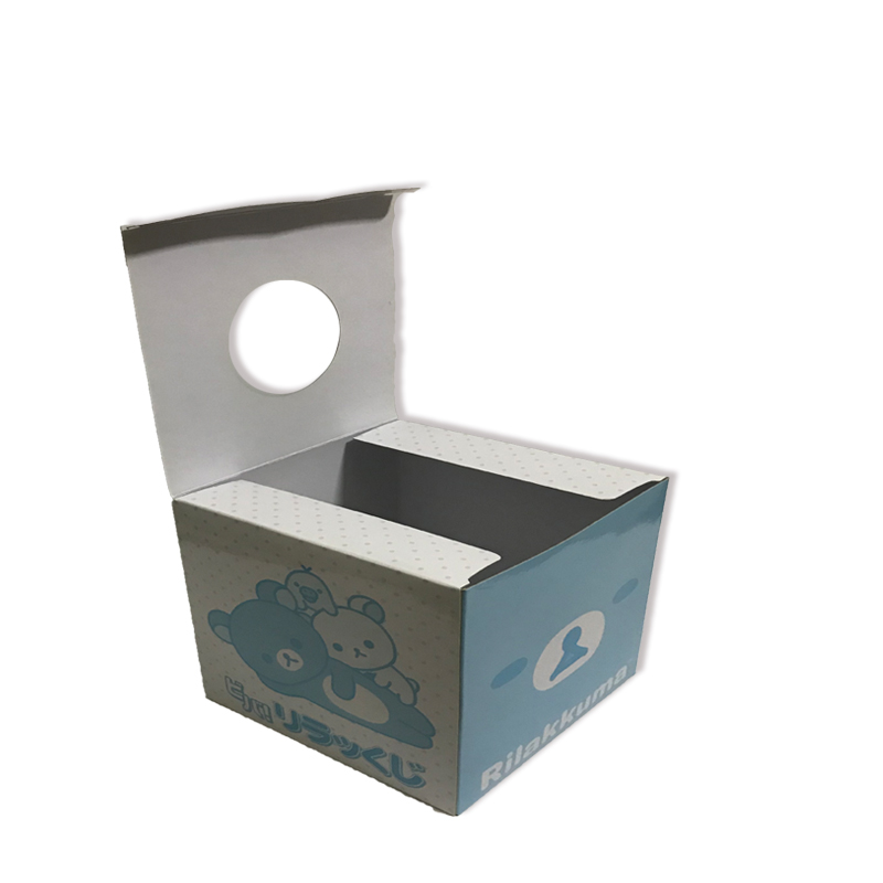 Large White Gift Box