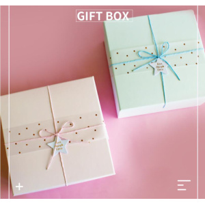 Luxury Square Colorful Cardboard Gift Box