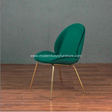 Modern Fabric Dining Beetle Chair