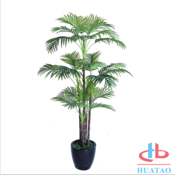 Artificial Plant Decorative Plastic Plant Potted