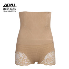 Customized for High Waisted Underpants New Style Seamless High Waist Women  Briefs export to Armenia Manufacturer
