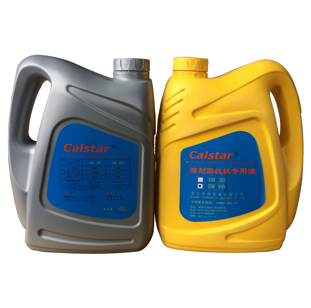 Heat-Transfer Oil for Calstar Solvent Recovery Machine