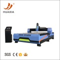 CNC steel plasma profile cutting machine