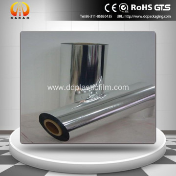 PET Metallized Silver Thermal Lamination Film