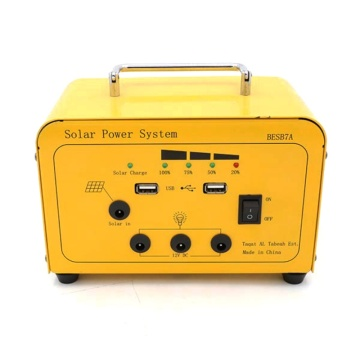 Low Cost Portable for Camping Solar Power System
