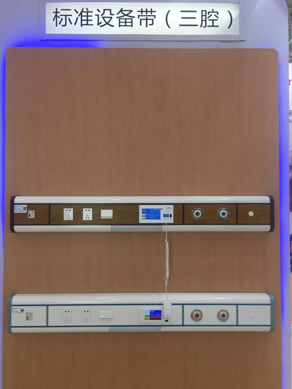 Hospital Bed Head Unit with Factory Price