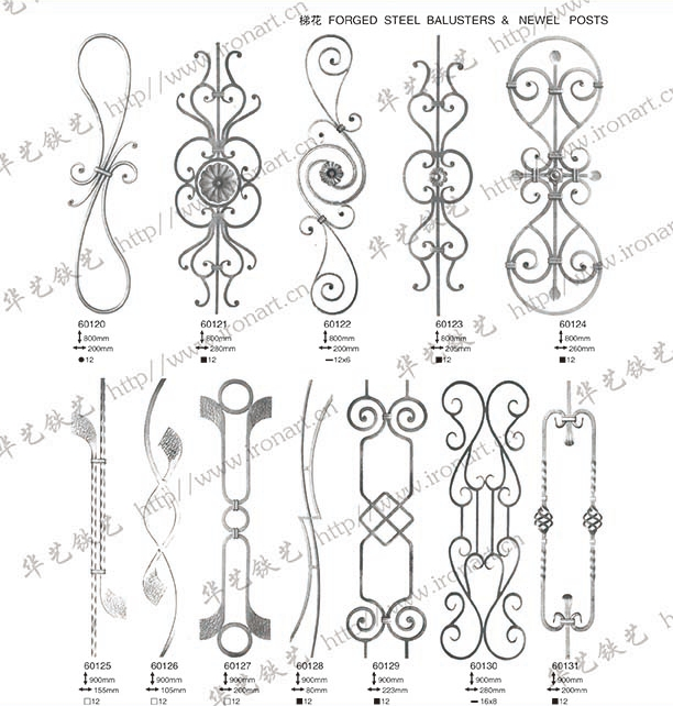 Wrought Iron Fence Pickets