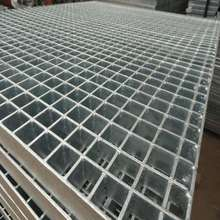 China for Stainless Steel Floor Grating Stainless Plug Steel Bar Grating export to Singapore Factory