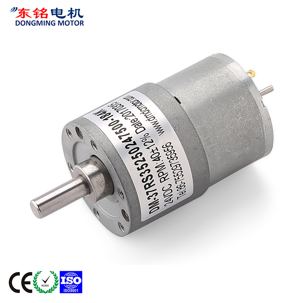 Dc Gear Motor for Vending Machine