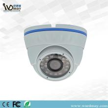 H.265 4.0MP High Definition Dome IP Camera