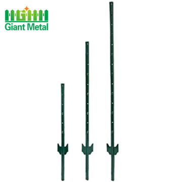 5 foot t post home depot