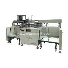 Smart Card Sheet Trimming Machine Brief
