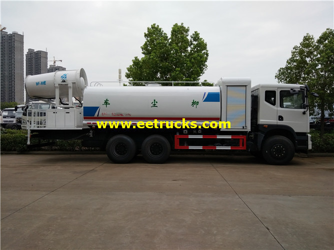 Dongfeng Dust Control Sprayer Vehicles