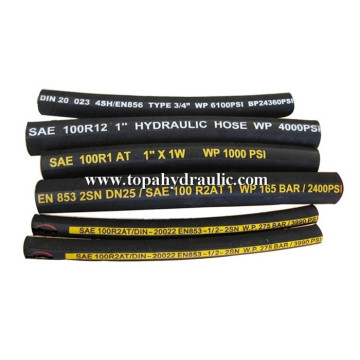 high performance robust high pressure hose