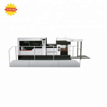 cardboard carton creasing and die cutting machine