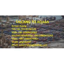 Leading for Sea Freight To Middle East Jiangsu Taicang Sea Freight to Jordan Aqaba supply to United States Manufacturer